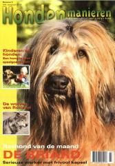 Hondenmanieren 3-2005