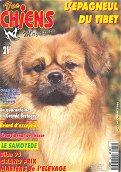 Vos Chiens March 1996
