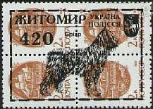 Zhitomir (Russian republ)