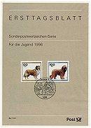 Card Germany 1996